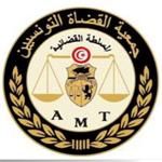 جمعية القضاة التونسيين تقرر تعليق تحركها المتمثل في تأخير القضايا على حالتها إلى السنة القضائية المقبلة
