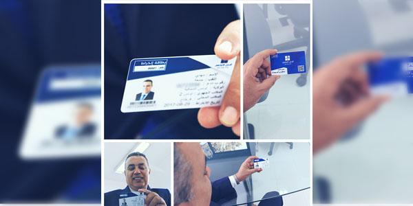 مهدي جمعة رقم''01'' في البديل التونسي