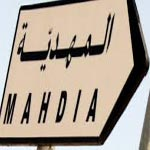 Objet suspect dans une huilerie à Mahdia : Les agents d'une unité spéciale mobilisés