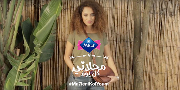 En vidéo : Ma7leni Kol Youm avec Nana ;)