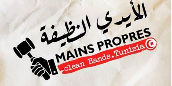 Opération « Mains Propres », nouvelle campagne du Courant Démocrate
