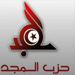 حزب المجد يقدّم 17 قائمة إنتخابية