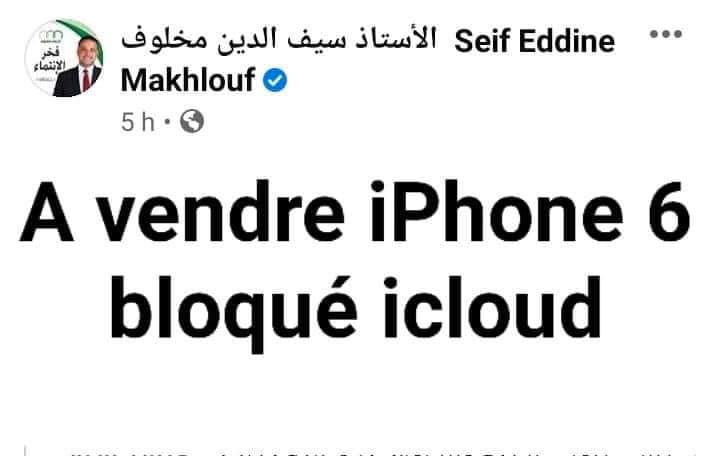 makhlouf-2-260121.jpg