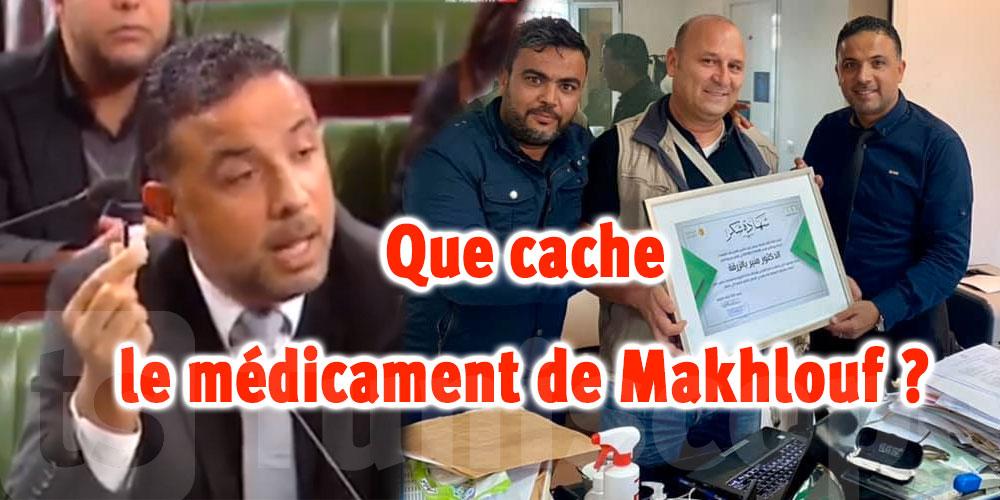 Qui est l'ami de Seifeddine Makhlouf, inventeur du vaccin contre Corona ?