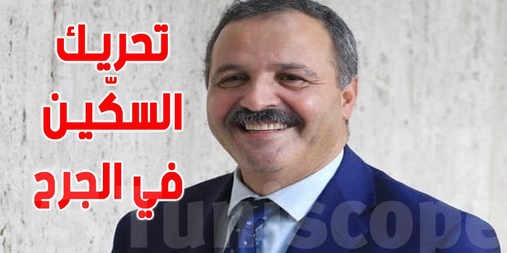 المكّي: ''تونس بحاجة إلى تضميد الجراح لا تحريك السكّين في الجرح''