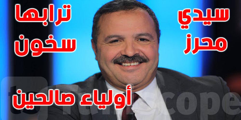 وزير الصحة يحسم الجدل: ''لا علاقة للأولياء الصالحين بإنتصار تونس على الكورونا''