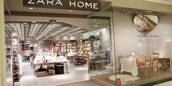 Les marques Zara Home, Stradivarius , Bershka et LC Waikiki ouvrent leurs nouveaux magasins au Centre Commercial Tunisia Mall