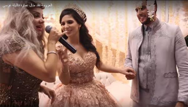 بالفيديو: عروس في حفل وطيّتها تخطف الأضواء وتتفوق على منال عمارة في ''الليلة عرسي''