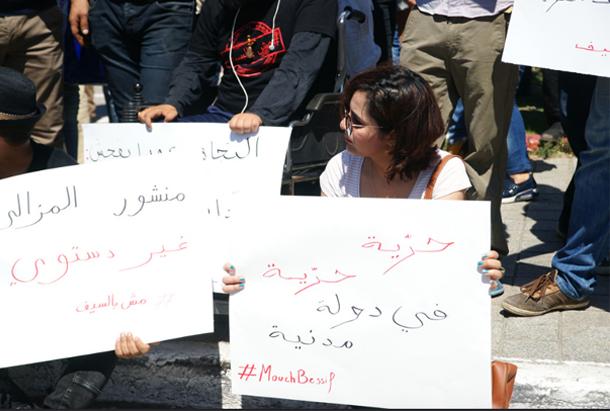 En photos…#MouchBessif : Manifestation des non-jeûneurs à l'avenue Mohamed V