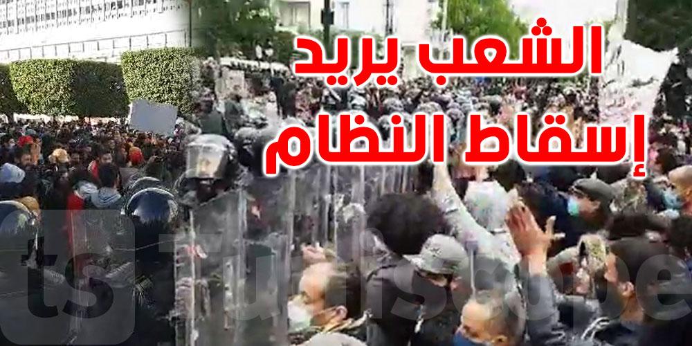 شارع الحبيب بورقيبة.. الأمن يطوق مسيرة لإسقاط النظام