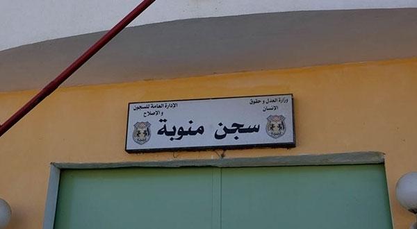 مسؤول جزائري يفجّر مفاجأة حول سجن منوبة