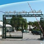 Faculté des Lettres Manouba : Protestations pour le port du niqab et le doyen pris en otage