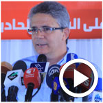 En Vidéo-Mansar : les seuls virements faits sur le compte de Marzouki proviennent du trésor public