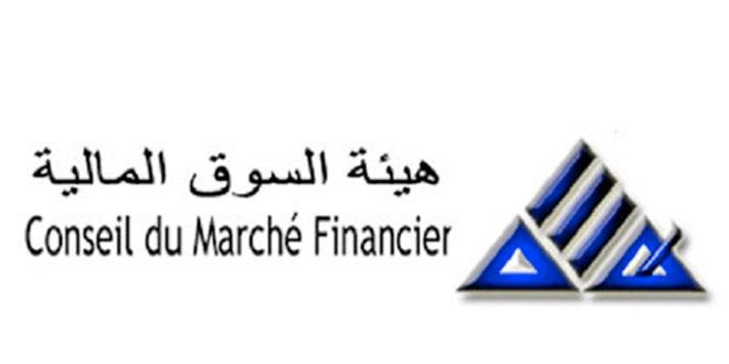 Noureddine Zaouali et Hamed Gaddour nommés membres du conseil du marché financier