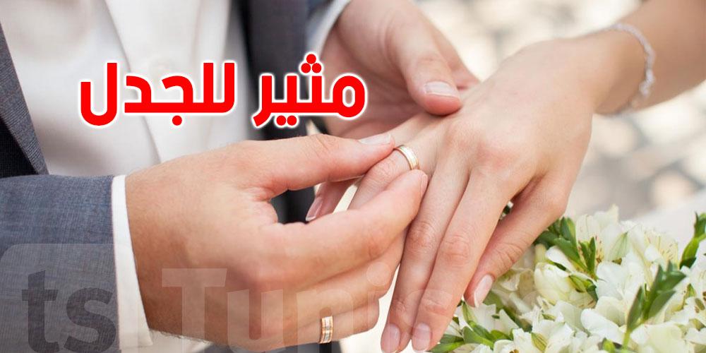 مشروع قانون يتعلق بالزواج في مصر يثير جدلا واسعا