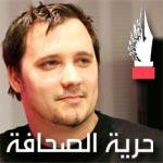 الصحافي مهدي حواص يتلقى رسالة تهديد بالقتل