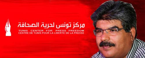إعتداءات على صحافيين يوم إغتيال الشهيد الإبراهمي