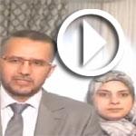 في المغرب : وزير يصطحب زوجته الحالية ليطلب الزواج من وزيرة التعليم العالي