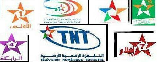 Des chaînes télévisées Marocaines observent une grève d'une heure