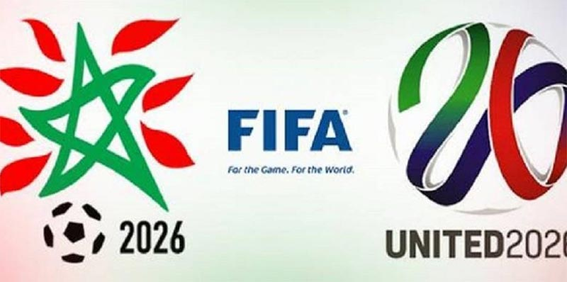 المغرب أم الولايات المتحدة والمكسيك وكندا معًا: الحسم في البلد المضيف لكأس العالم 2026