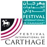 وزارة الثقافة تدافع عن ملكيتها للعلامات التجارية 'مهرجان قرطاج' و 'مهرجان الحمامات'