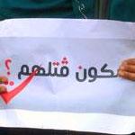 En Photos : Contre l'oubli, où sont les martyrs dans les différents programmes électoraux ?