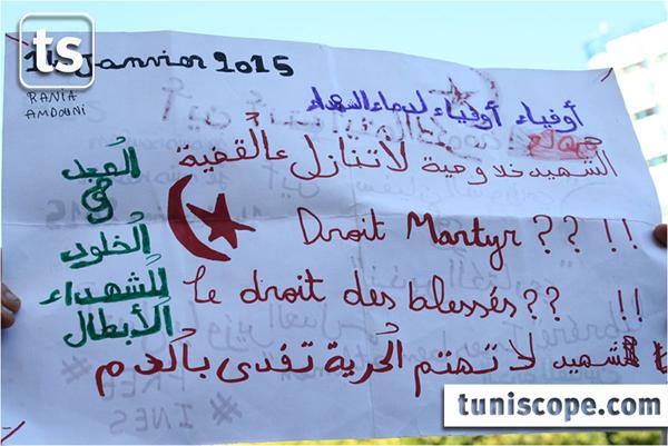 Les familles des blessés et martyrs de la révolution : Nos dossiers doivent être traités séparément de ceux des victimes du terrorisme