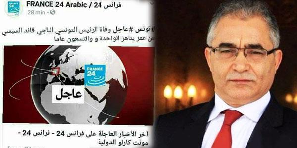 محسن مرزوق يوضح ''خبر وفاة السبسي'' المنسوب إلى قناة فرانس 24