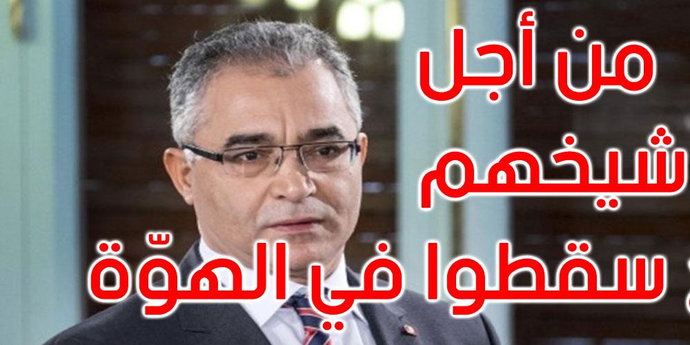محسن مرزوق: ما حصل في البرلمان فتح الطريق أمام المشيشي لتشكيل حكومة دون أحزاب