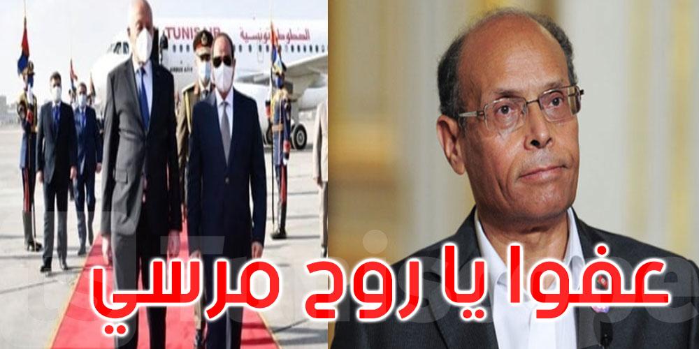 منصف المرزوقي: عفوا يا شعب مصر، هذا الرجل لم يعد يمثلني