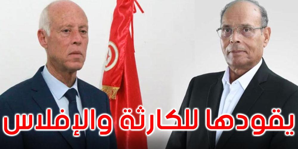 المنصف المرزوقي: سعيّد يشكل خطرا على تونس وإن لم يستقل فتجب إقالته