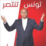 المرزوقي في حلّة جديدة و في خطاب جديد:« واخفض لهم جناح الذلّ من الوطنية »