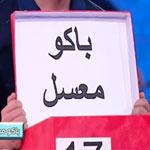 فيديو..عمرة و« باكو معسّل » من دليلك ملك لمشارك ولاية نابل