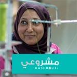 Mashrou3i.tn lance la Journée de l'entrepreneuriat à Kairouan ce 26 mai