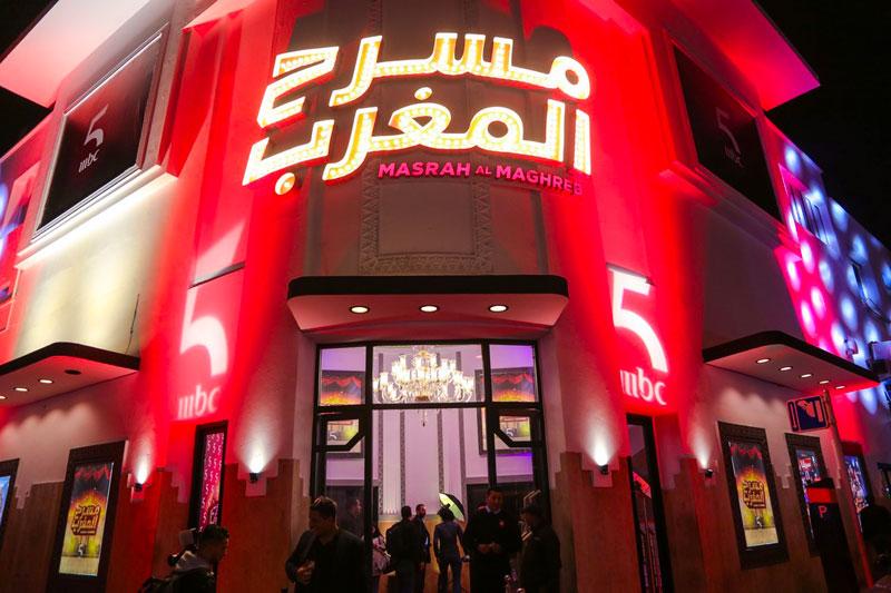 masrah-010220-21.jpg