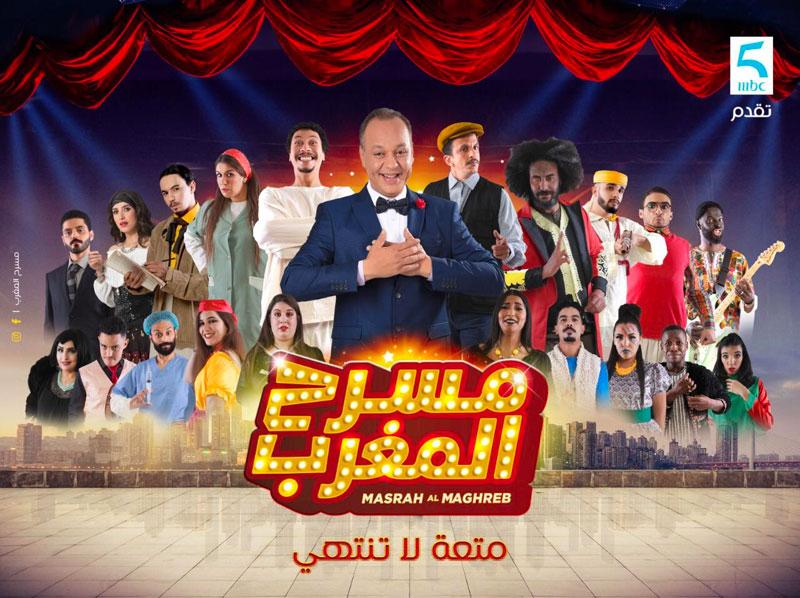 masrah-010220-22.jpg
