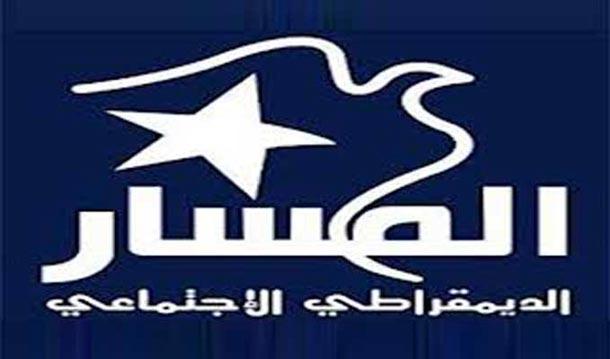 AL-Massar appelle le gouvernement à quitter la coalition islamique antiterroriste