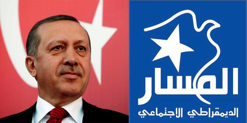 حزب المسار يقاطع مأدبة الغداء التي يقيمها السبسي على شرف أردوغان