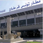 La grève des aéroports reportée au 26,27 et 28 mars