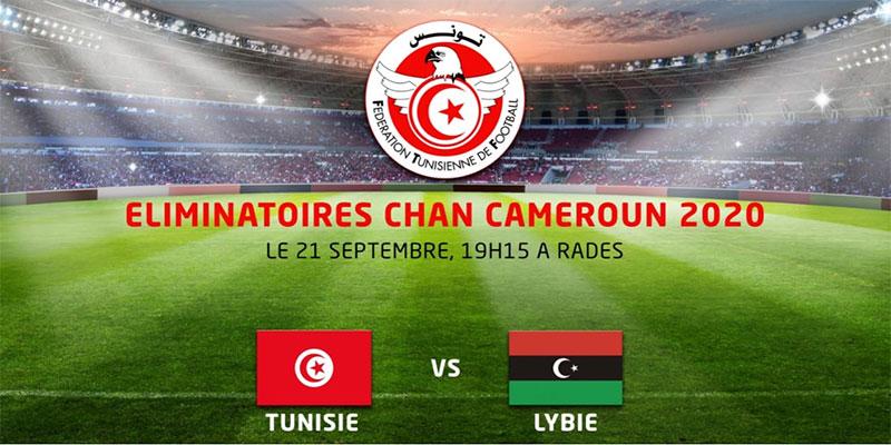 لقاء المنتخب الوطني بالمنتخب الليبي بملعب رادس، بطاقه الصحفي ضرورية لتغطية اللقاء