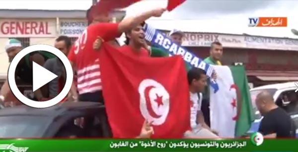 En vidéo : Tunisie VS Algérie, beaucoup plus qu'un match de foot
