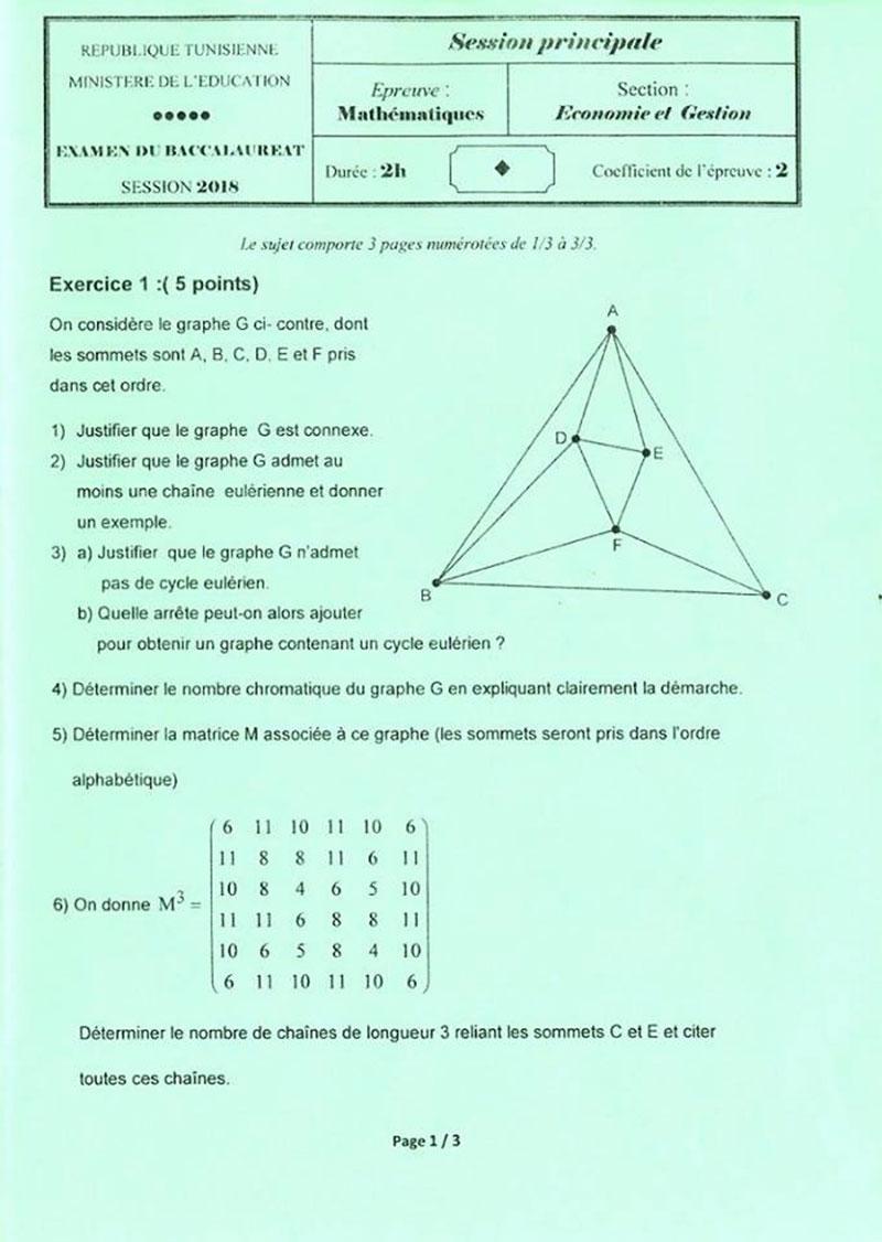 Bac 2018 Voici Le Sujet De L Epreuve De Mathematiques De La