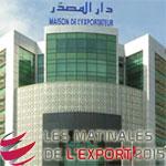 La Franchise des Marques Tunisiennes sur le Marché International en débat le 8 mai 2015
