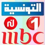 MBC 1 devient la 4ème chaîne télé la plus regardée en Tunisie