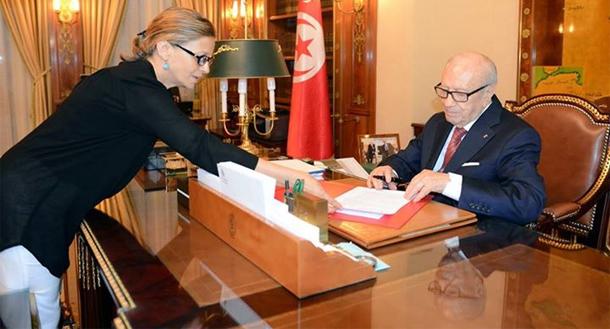 La conseillère juridique auprès du Président de la République Raoudha Mechichi démissionne