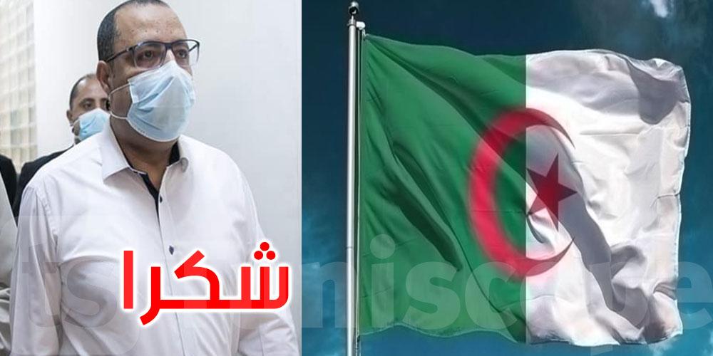 هشام المشيشي يشكر الجزائر لوقوفها إلى جانب تونس