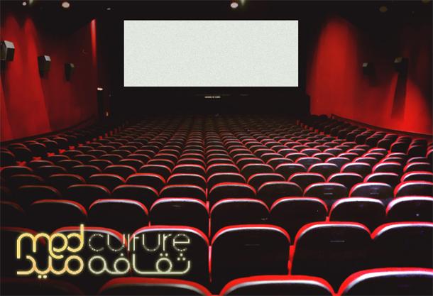 Med Culture : Une commission du film en Tunisie, rêve ou réalité ?