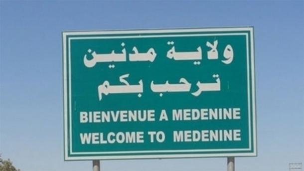 Médenine : 5 individus arrêtés lors des affrontements ont été relâchés