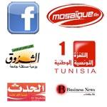 El Wataniya, Mosaique, Facebook et El Chourouk les médias d'informations politique en Tunisie