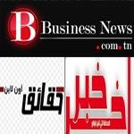 Terrorisme : 3 médias tunisiens menacés